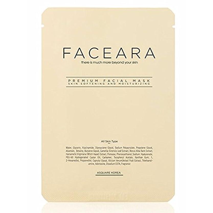 棚バイオリニストメール[並行輸入品] FACEARA スクラブ&スーパーモイスチャライザー用プレミアムフェイシャルマスクシート25g 5本セット / FACEARA Premium Facial Mask Sheet for Scrub &...
