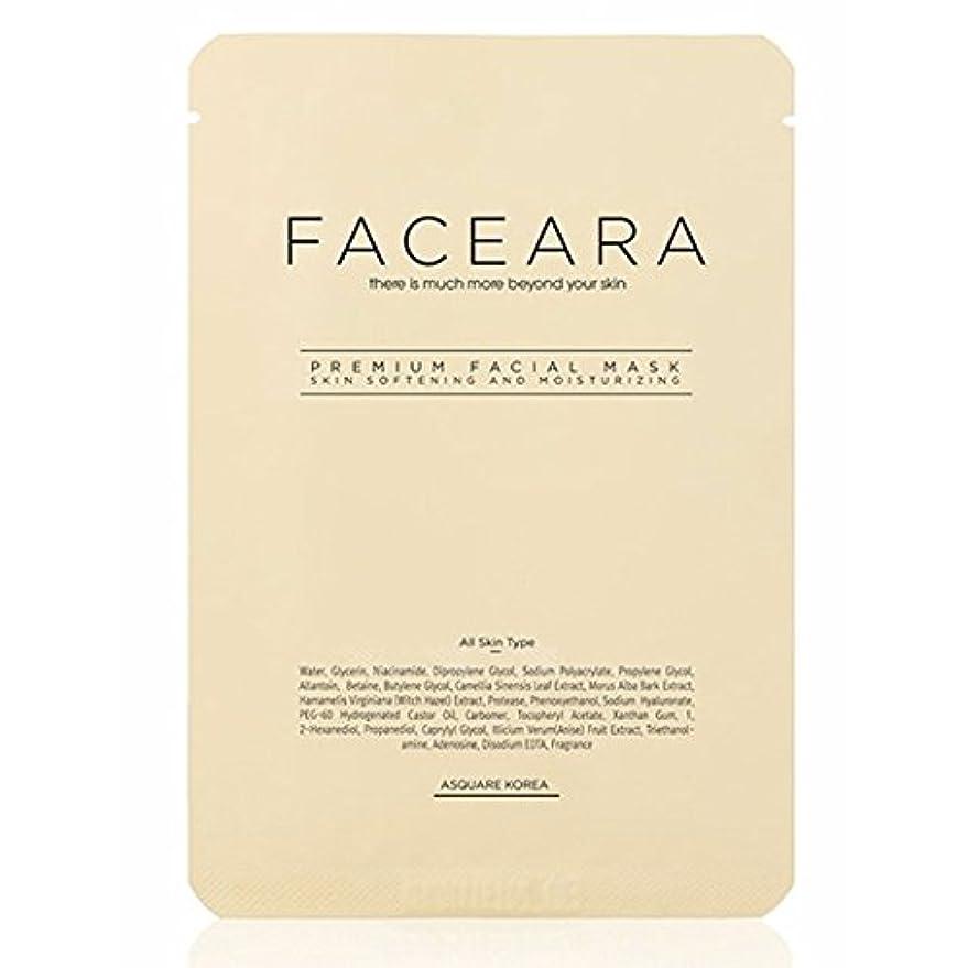 お金シリンダー省略[並行輸入品] FACEARA スクラブ&スーパーモイスチャライザー用プレミアムフェイシャルマスクシート25g 5本セット / FACEARA Premium Facial Mask Sheet for Scrub &...