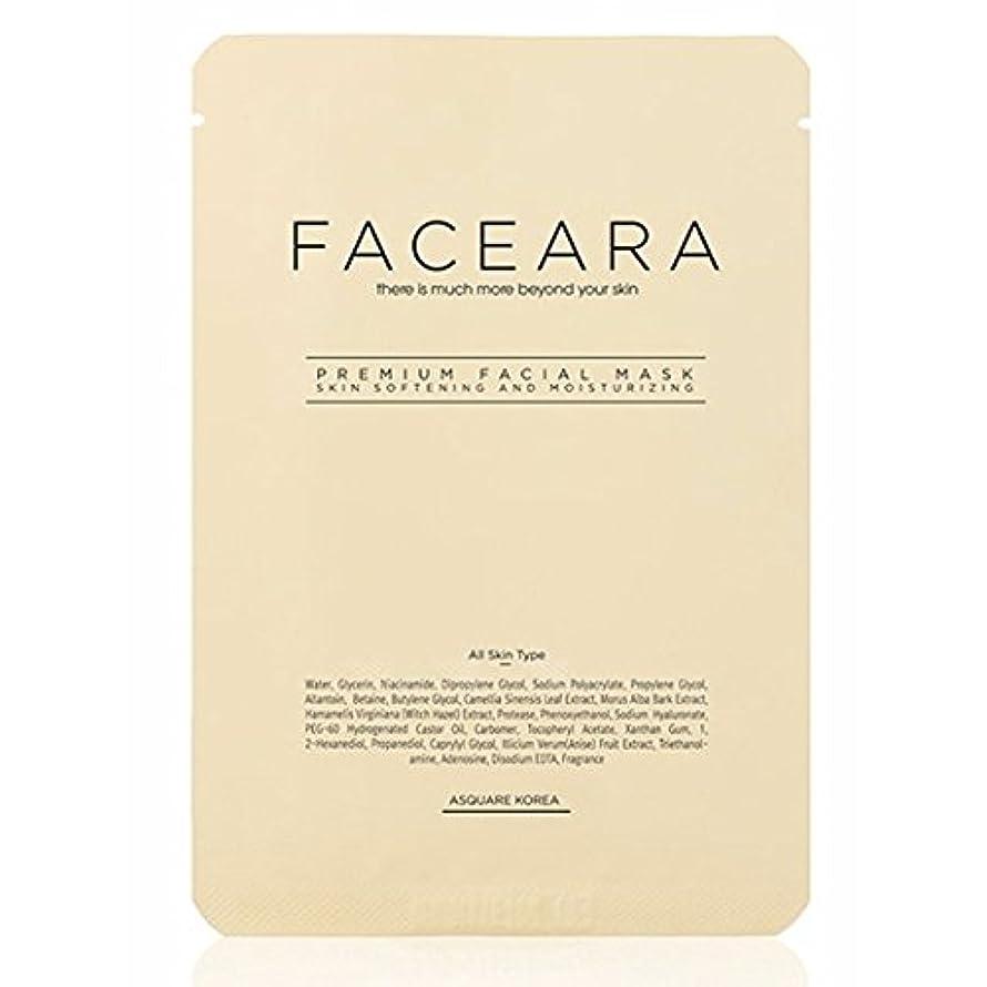 [並行輸入品] FACEARA スクラブ&スーパーモイスチャライザー用プレミアムフェイシャルマスクシート25g 10本セット / FACEARA Premium Facial Mask Sheet for Scrub &...