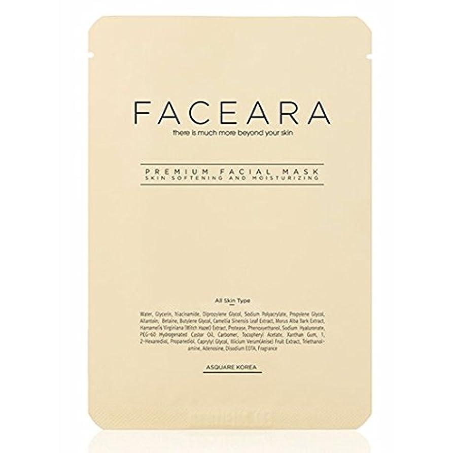 速いハーネス試す[並行輸入品] FACEARA スクラブ&スーパーモイスチャライザー用プレミアムフェイシャルマスクシート25g 5本セット / FACEARA Premium Facial Mask Sheet for Scrub &...