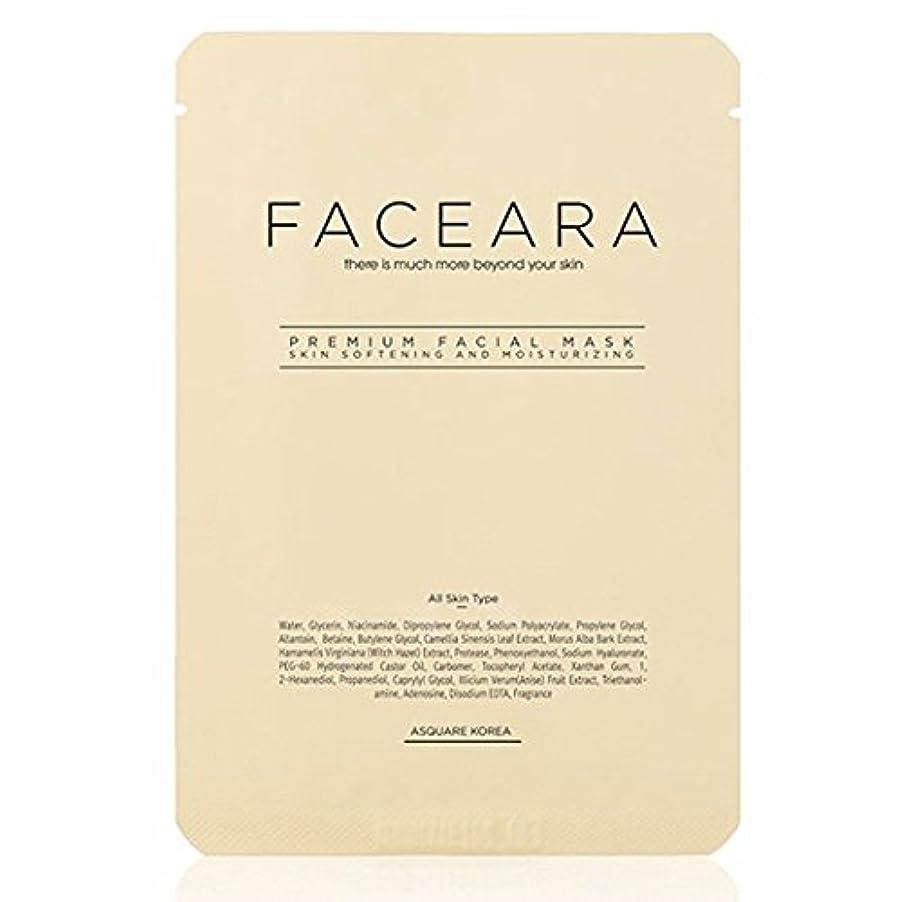 オークランドスキャン手入れ[並行輸入品] FACEARA スクラブ&スーパーモイスチャライザー用プレミアムフェイシャルマスクシート25g 10本セット / FACEARA Premium Facial Mask Sheet for Scrub &...