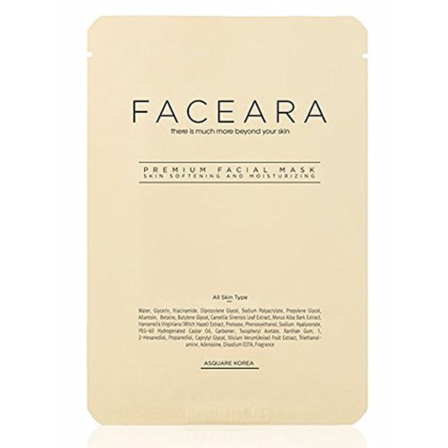 持続的未払い大[並行輸入品] FACEARA スクラブ&スーパーモイスチャライザー用プレミアムフェイシャルマスクシート25g 10本セット / FACEARA Premium Facial Mask Sheet for Scrub &...
