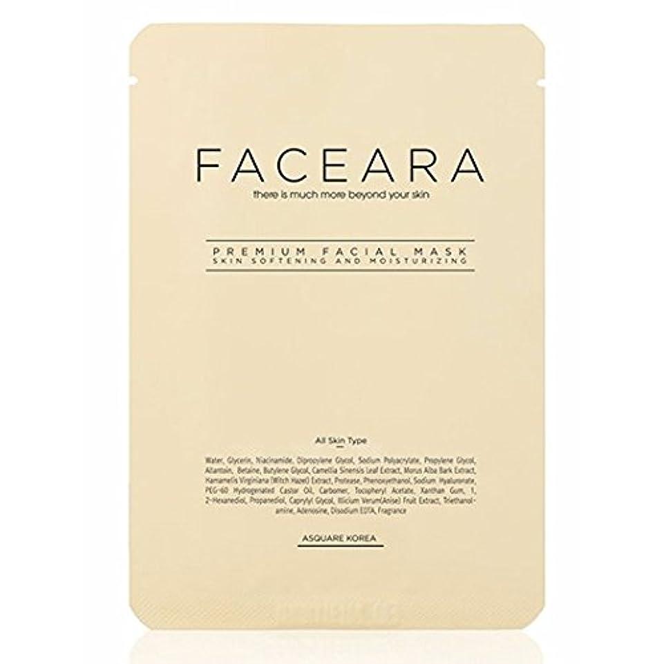 エレガント殺人ベーカリー[並行輸入品] FACEARA スクラブ&スーパーモイスチャライザー用プレミアムフェイシャルマスクシート25g 10本セット / FACEARA Premium Facial Mask Sheet for Scrub &...