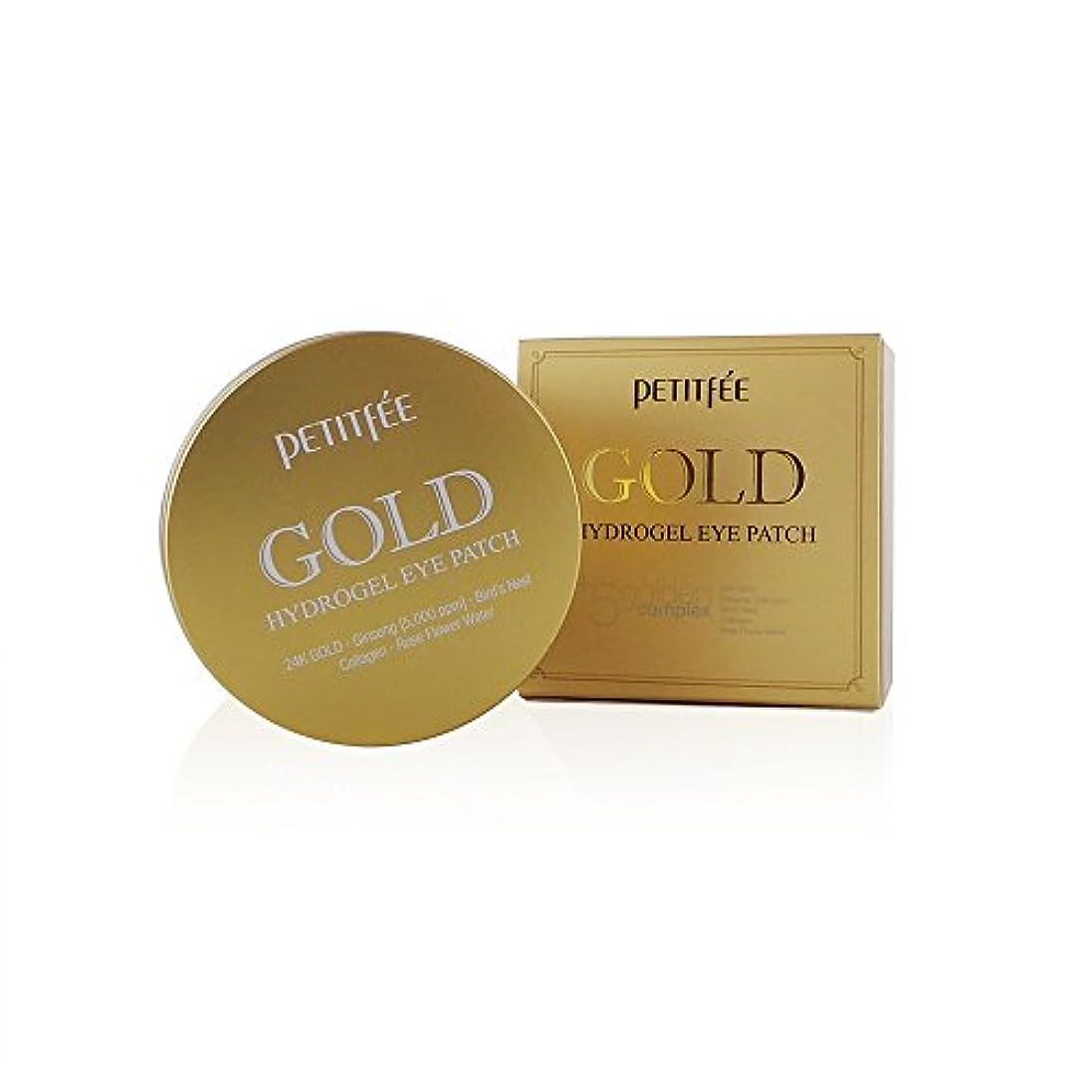 インタネットを見る好意シート(3 Pack) PETITFEE Gold Hydrogel Eye Patch (並行輸入品)