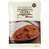 無印良品 素材を生かしたカレー バターチキン(大容量) 500g(2?3人前)