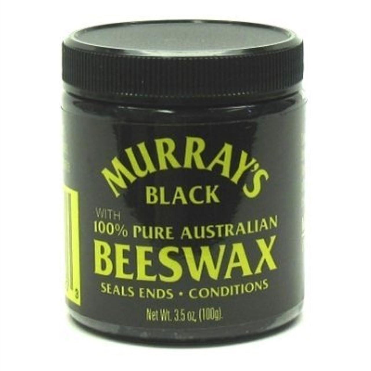 セクタ初期高価なMurray's 黒蜜ろう、3.5オズ(2パック)