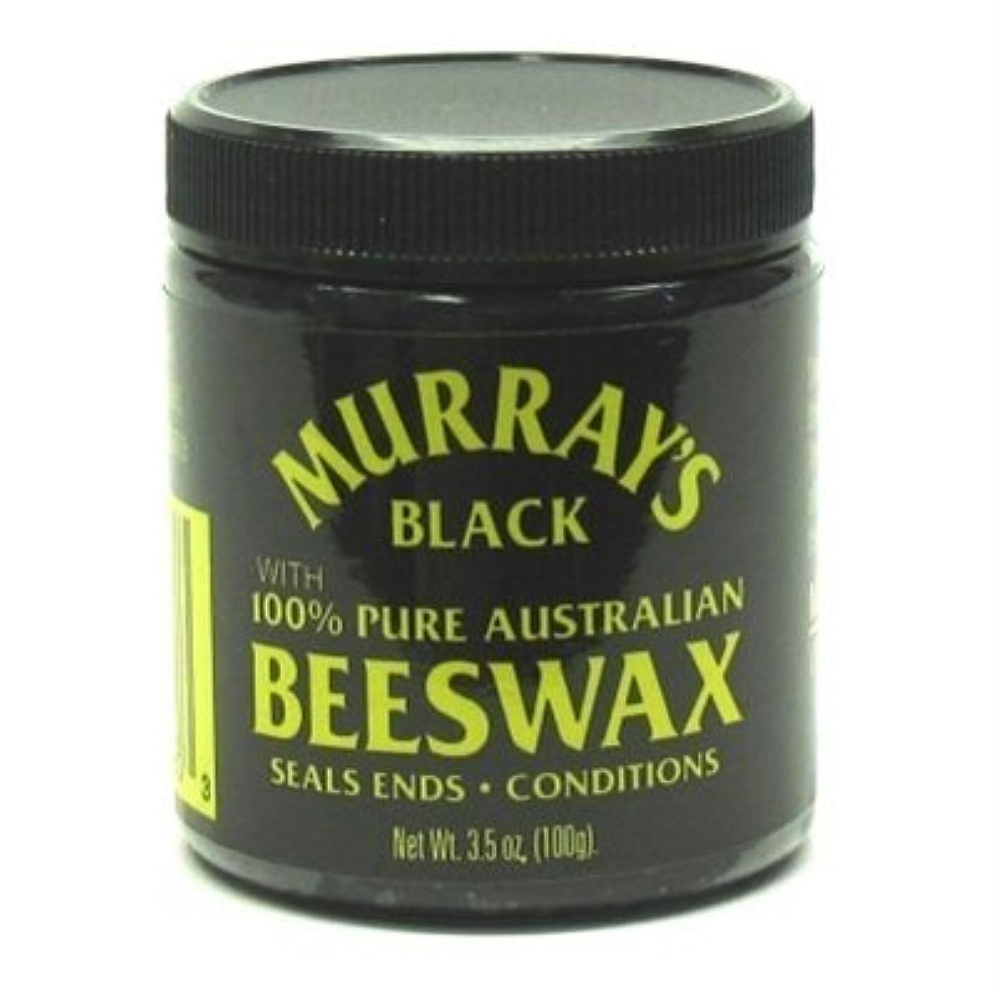 お母さん蒸し器生き返らせるMurray's 黒蜜ろう、3.5オズ(2パック)