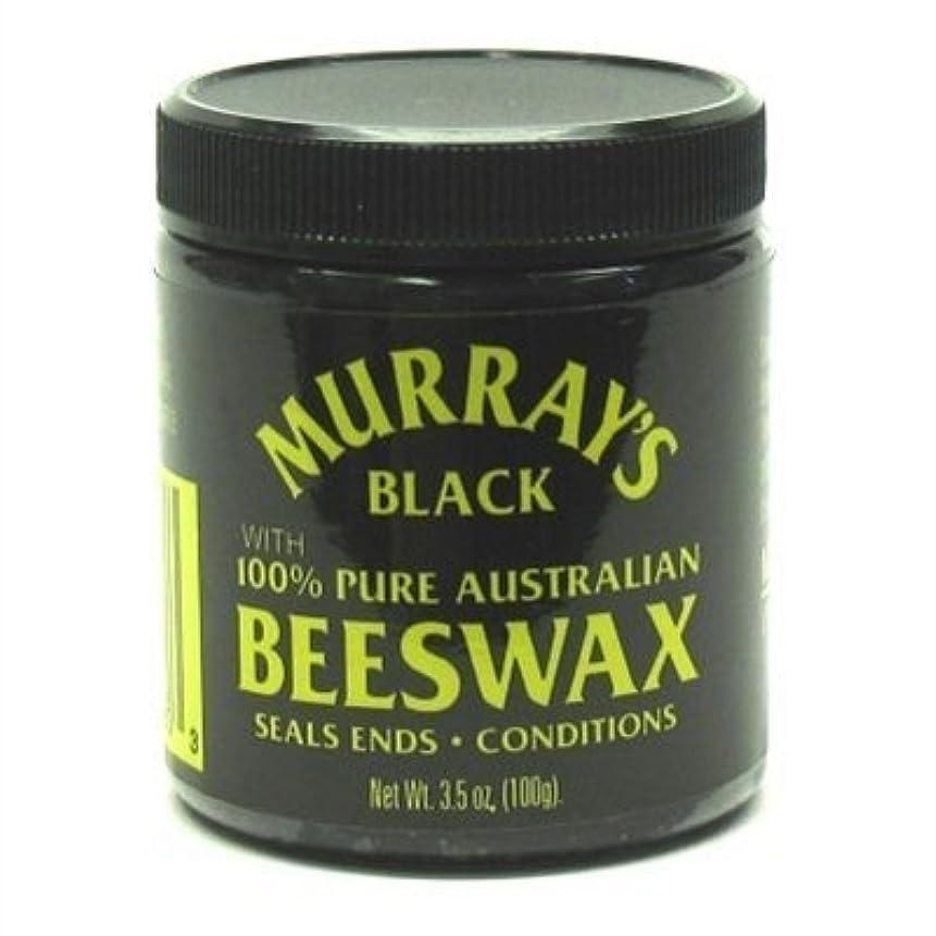 見落とす岩町Murray's 黒蜜ろう、3.5オズ(2パック)