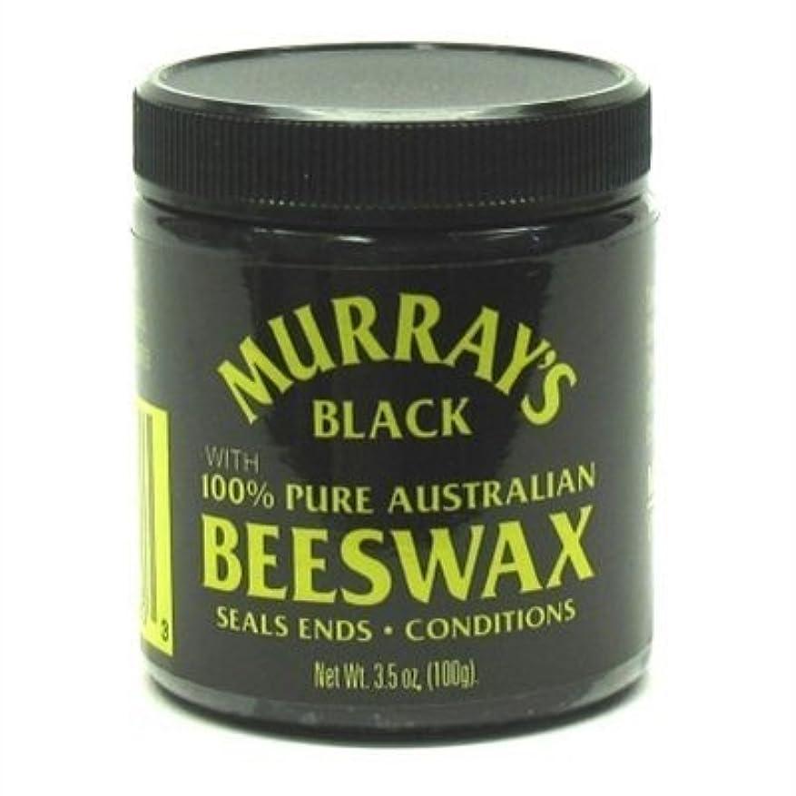 バックアップバンドオセアニアMurray's 黒蜜ろう、3.5オズ(2パック)