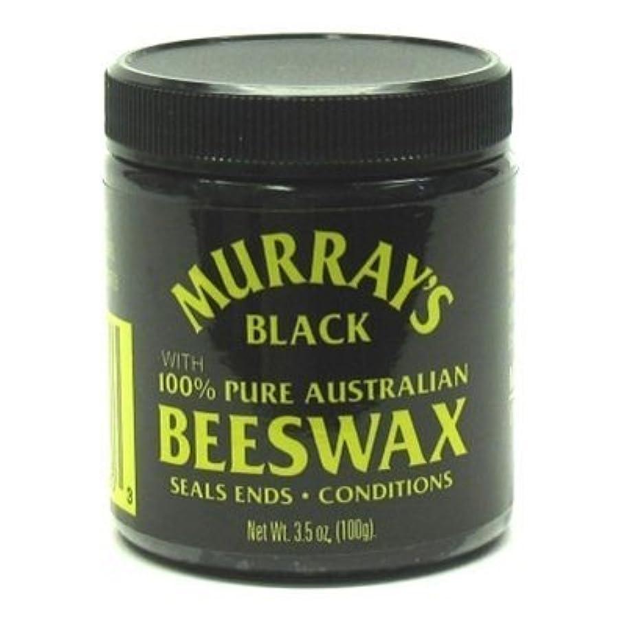 パッチ欠員便益Murray's 黒蜜ろう、3.5オズ(2パック)