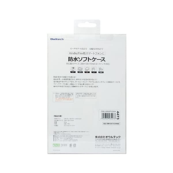 Kindle/Fire/iPad mini/N...の紹介画像8