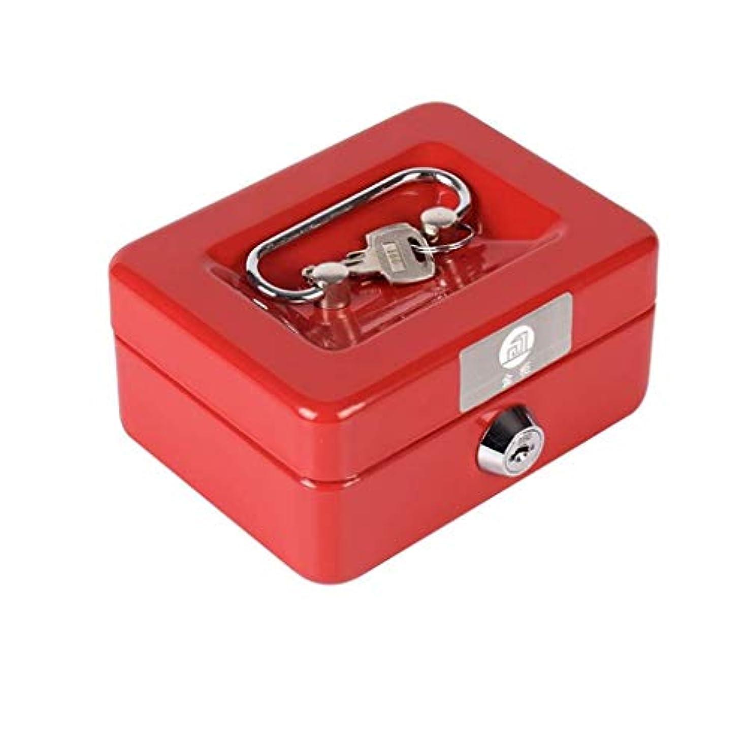 間に合わせ遠い天気HTDZDX 施錠可能な薬箱オーガナイザーコンパートメントが付いている小さい薬のロック箱子供用処方箋収納ボックス (Color : Red)