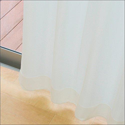★日本製★防炎よくばりミラーレースカーテン(防炎 ミラー UVカット 遮像 ウォッシャブル)UE-157 (巾100cm×丈176-2枚組)