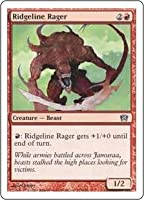 英語版 第8版 Eighth Edition 8ED 尾根の憤怒獣 Ridgeline Rager マジック・ザ・ギャザリング mtg