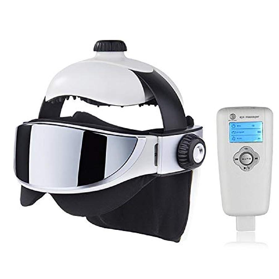 スコアチャット食い違いMeet now 高度な圧子2イン1ヘッドマッサージ、アイマッサージ、高度な音楽マッサージヘルメットデザイン 品質保証