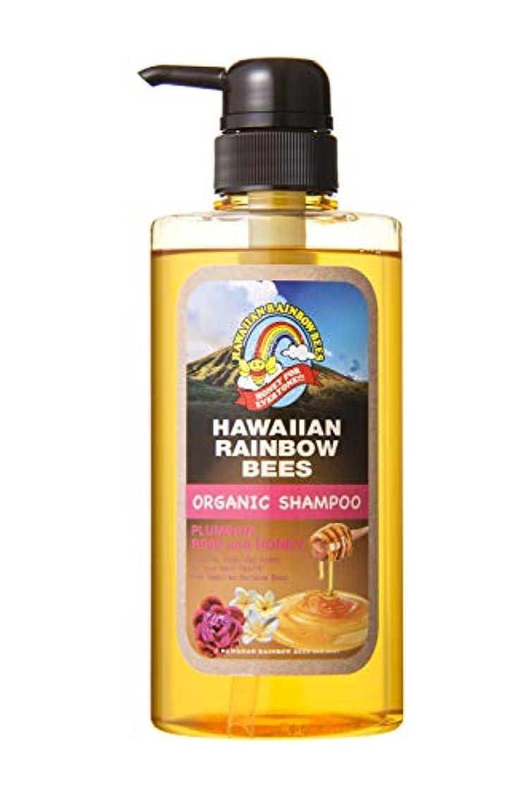 注入クラウン液体ハワイアンレインボービーズ オーガニックダメージケア シャンプー PR 500ml 72123000