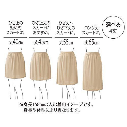 セシールSimpleLinge『スカートに合わせて丈が選べる人気のペチコート(LF-95)』