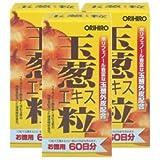 オリヒロ 玉葱エキス粒徳用 600粒【3本セット】