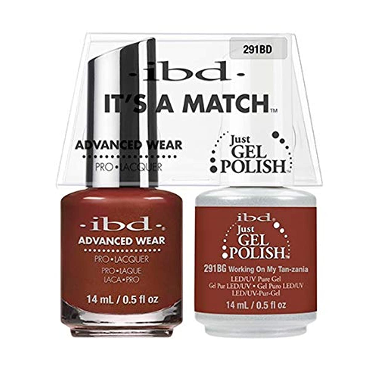 ギャラリーラリーベルモントペックibd - It's A Match - Duo Pack - Serengeti Soul Collection - Workin On My Tan-zania - 14ml / 0.5oz each