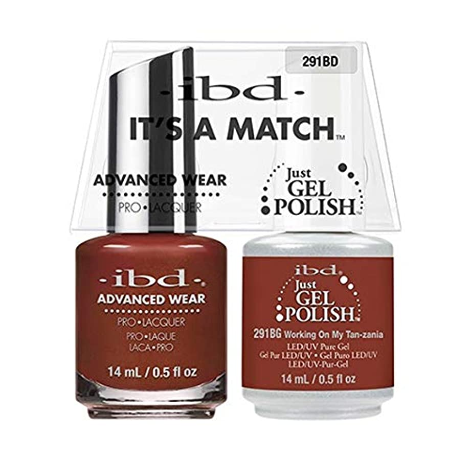 ガウン流出忠実ibd - It's A Match - Duo Pack - Serengeti Soul Collection - Workin On My Tan-zania - 14ml / 0.5oz each