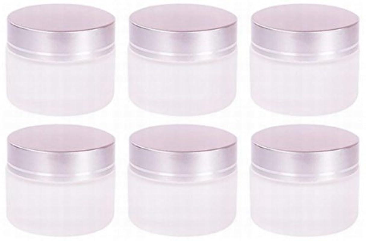 脈拍ブレンド等しい【Rurumi】ハンドクリーム 容器 すりガラス 乳白色 遮光 ジャー セット アロマ ハンド クリーム 遮光瓶 ガラス 瓶 アロマ ボトル 白 ビン 保存 詰替え (20g 6個 セット)
