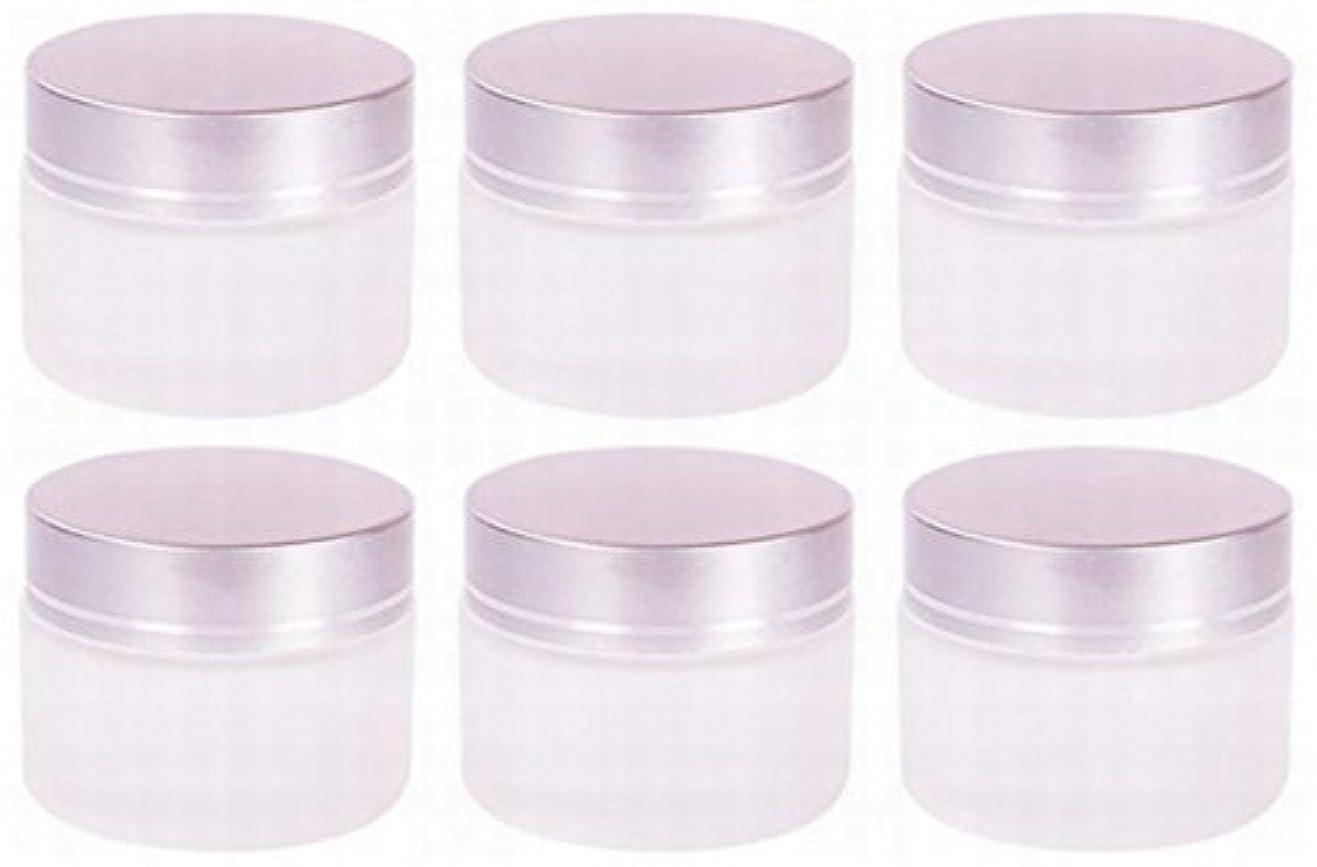 給料熱望する別々に【Rurumi】ハンドクリーム 容器 すりガラス 乳白色 遮光 ジャー セット アロマ ハンド クリーム 遮光瓶 ガラス 瓶 アロマ ボトル 白 ビン 保存 詰替え (20g 6個 セット)