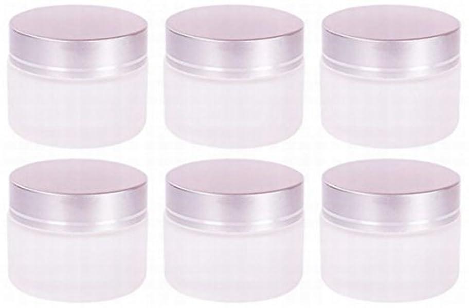 【Rurumi】ハンドクリーム 容器 すりガラス 乳白色 遮光 ジャー セット アロマ ハンド クリーム 遮光瓶 ガラス 瓶 アロマ ボトル 白 ビン 保存 詰替え (30g 6個 セット)