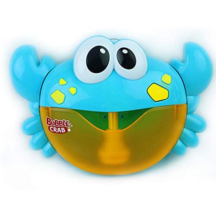 調整可能真実に最大限ACHICOO 音楽おもちゃ 泡メーカー カニ 入浴 英語版 自動 子供 贈り物