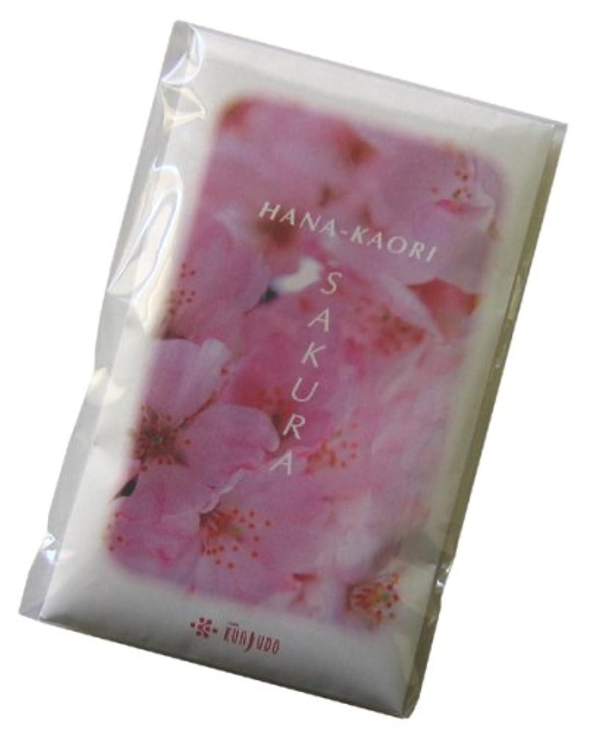 バンガローたくさんの高揚した花かおり サシェ 桜