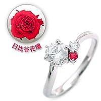 【SUEHIRO】 (婚約指輪) ダイヤモンド プラチナエンゲージリング(7月誕生石) ルビー(日比谷花壇誕生色バラ付) #17
