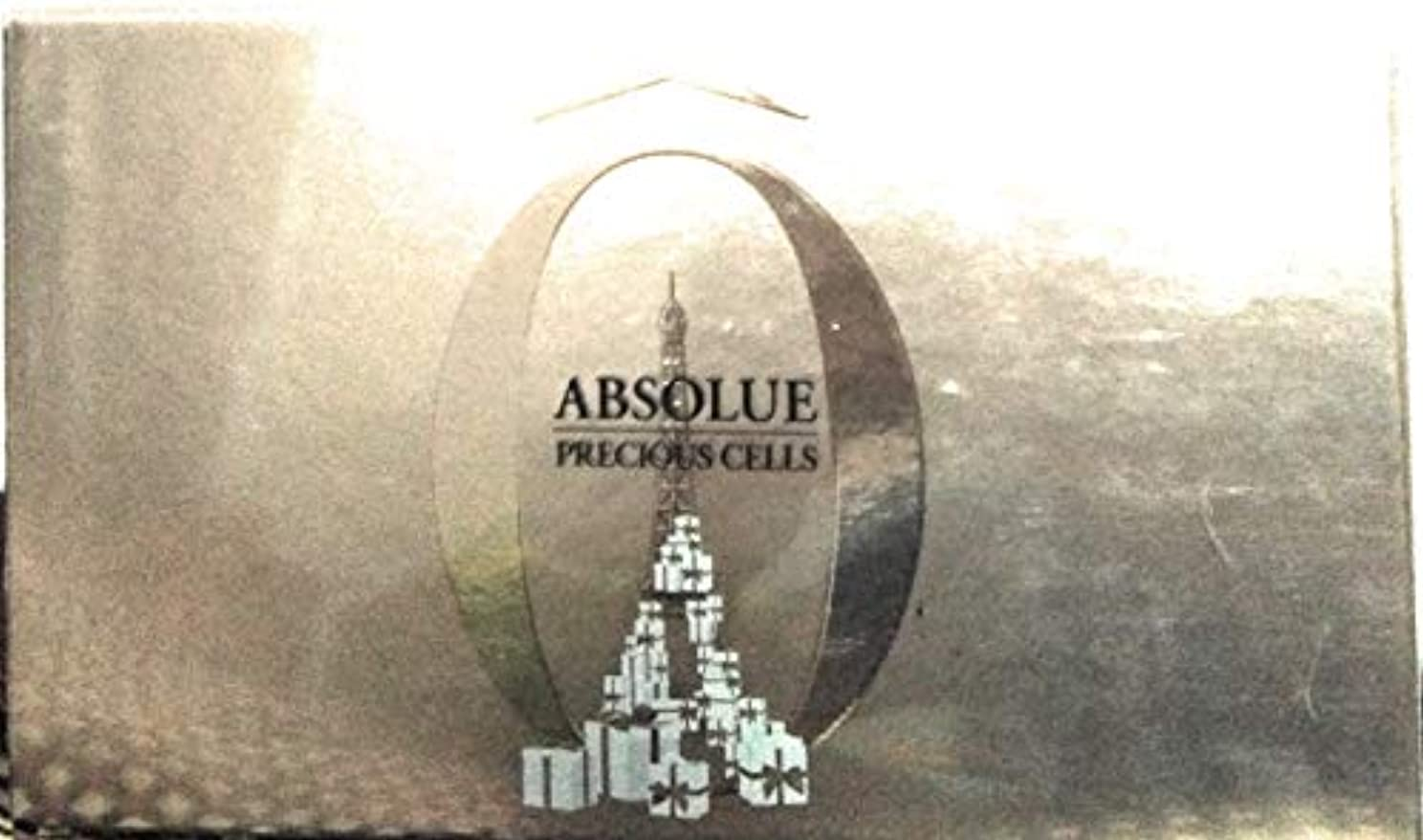 底ラブ洗練されたランコム Absolue Precious Cells Set: 2x Intense Revitalizing Cream SPF15 + Recovery Night Cream + Eye Cream + Oleo-Serum...
