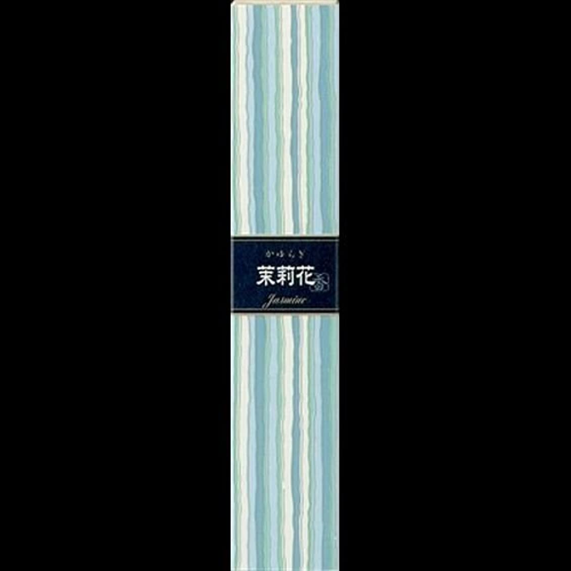 茎規制する回想【まとめ買い】かゆらぎ 茉莉花(まつりか) ×2セット