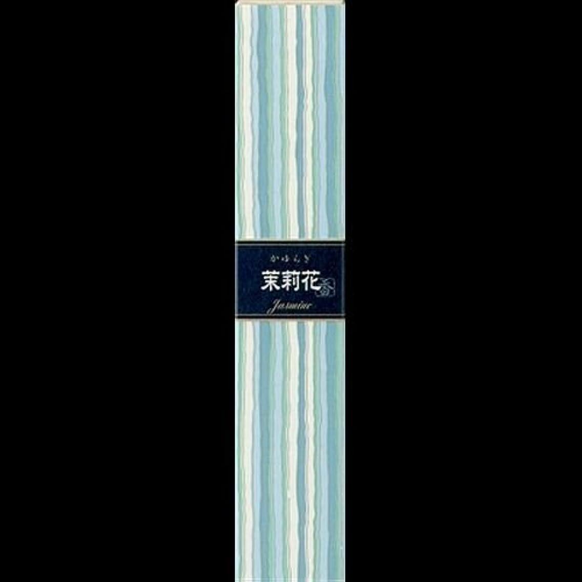 フライト視線郵便屋さん【まとめ買い】かゆらぎ 茉莉花(まつりか) ×2セット