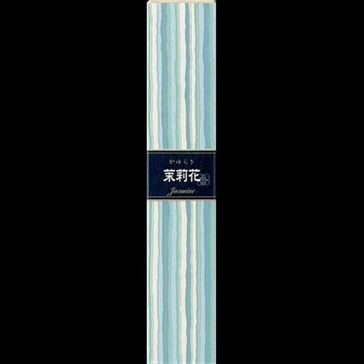 便利さ闇月曜【まとめ買い】かゆらぎ 茉莉花(まつりか) ×2セット
