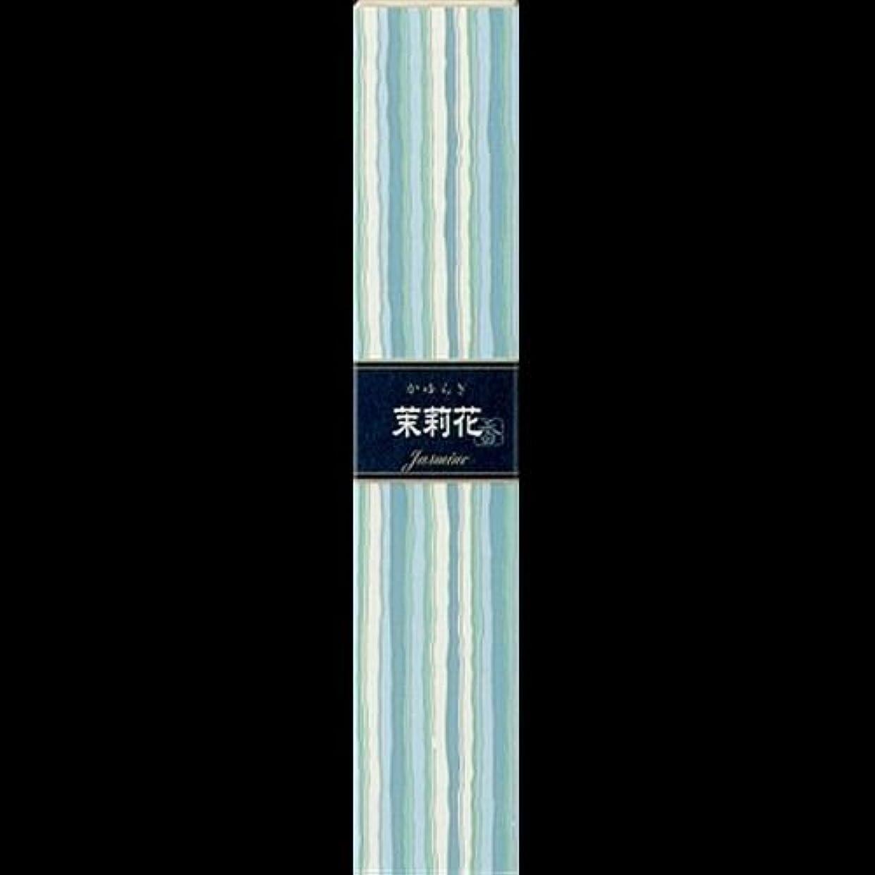 中世のリル脚本【まとめ買い】かゆらぎ 茉莉花(まつりか) ×2セット