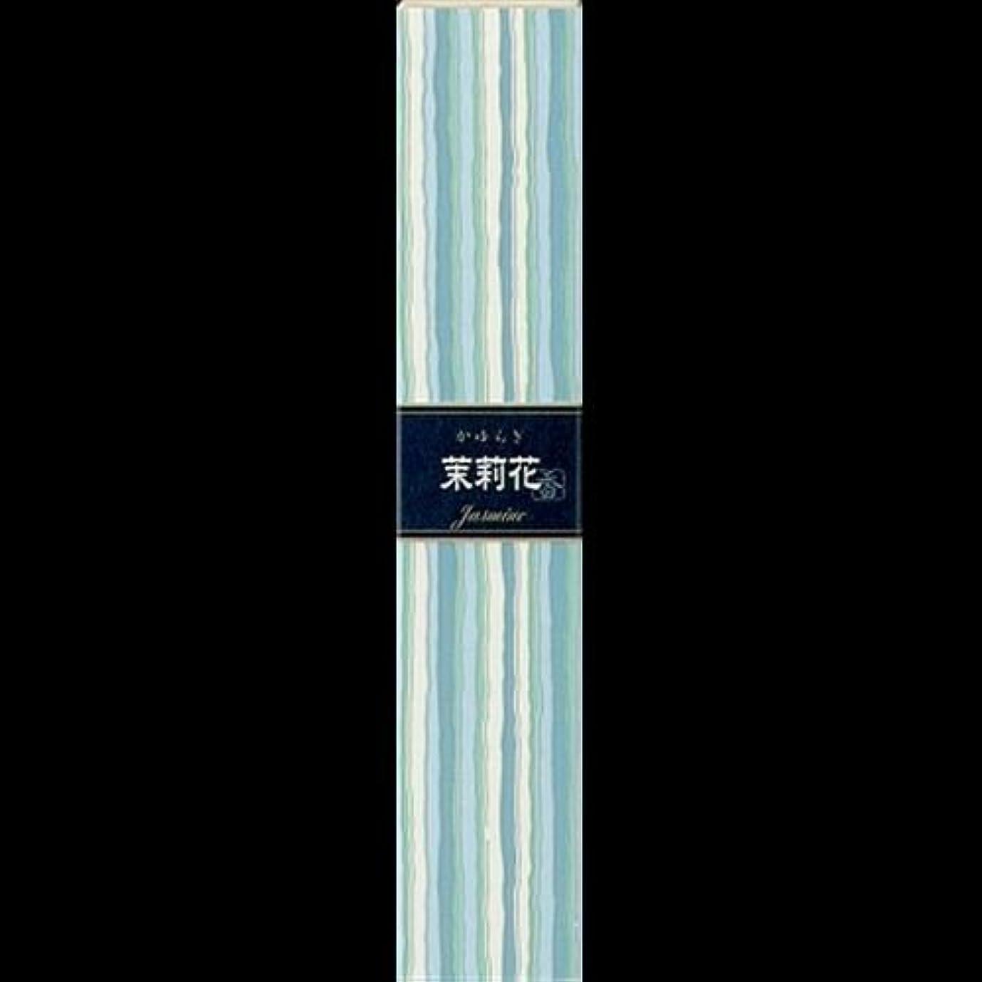 震える一過性コンペ【まとめ買い】かゆらぎ 茉莉花(まつりか) ×2セット