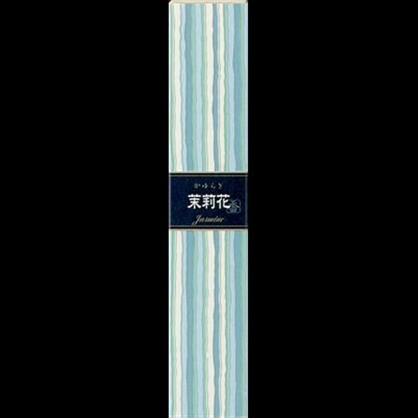 熟練した毎回シーフード【まとめ買い】かゆらぎ 茉莉花(まつりか) ×2セット