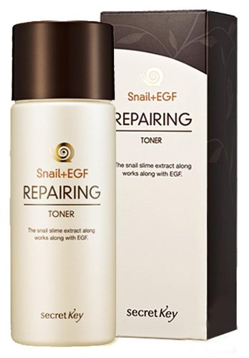 見落とすセメント費やすSnail+EGF Repairing Toner(150ml)
