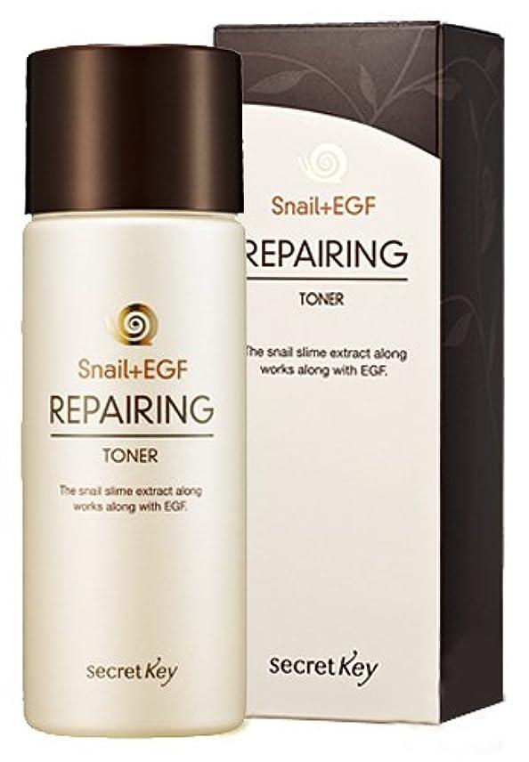 ラブ現金オレンジSnail+EGF Repairing Toner(150ml)