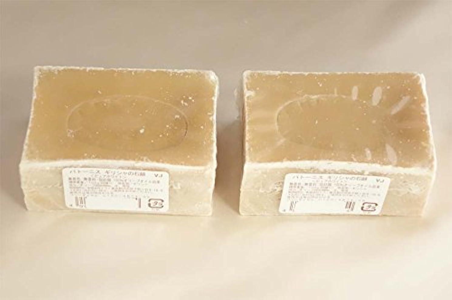 掻くおとなしい収縮パトーニス ギリシャの石けん ピュアホワイト 100g ×2個パック / オーガニック エキストラバージンオリーブオイル / 無添加 / 洗顔 / 全身