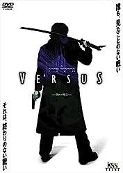 【動画】VERSUS ヴァーサス