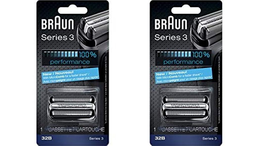 それ壮大暗殺Braun ブラウン シェーバー シリーズ3網刃?内刃一体型カセット 32B(F/C32B-6と同等品)2個セット