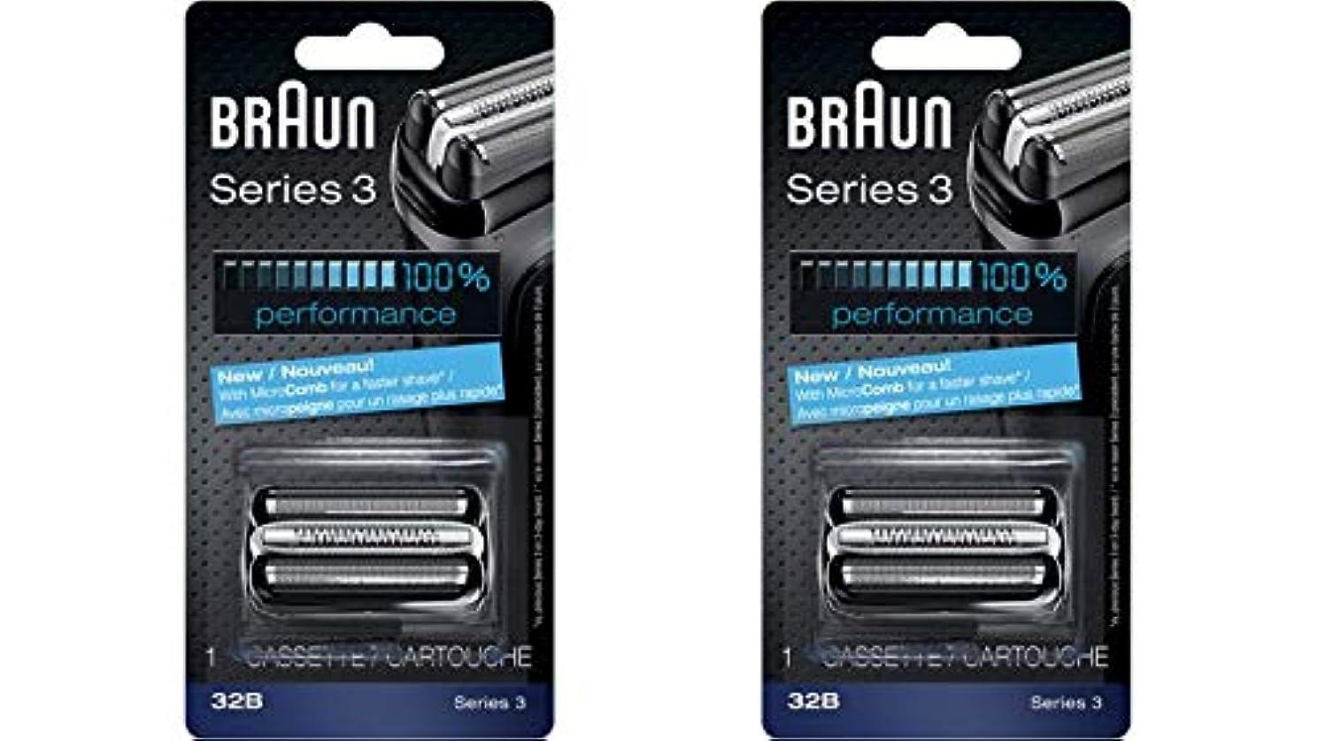 楽観的保証金原子炉Braun ブラウン シェーバー シリーズ3網刃?内刃一体型カセット 32B(F/C32B-6と同等品)2個セット