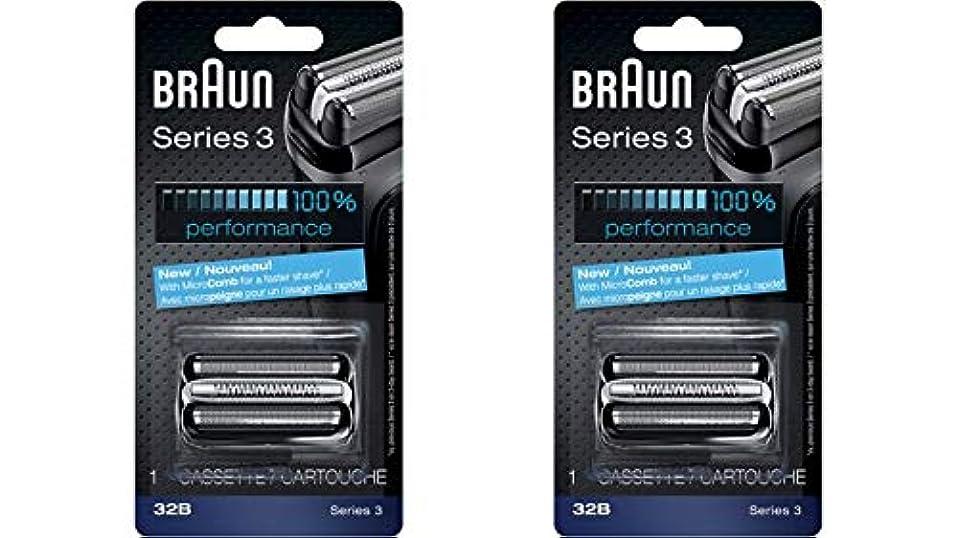 リッチ選択する困惑Braun ブラウン シェーバー シリーズ3網刃?内刃一体型カセット 32B(F/C32B-6と同等品)2個セット