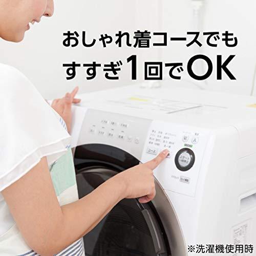 『【大容量】アクロン おしゃれ着洗剤 フローラルブーケの香り 詰め替え 900ml』の6枚目の画像