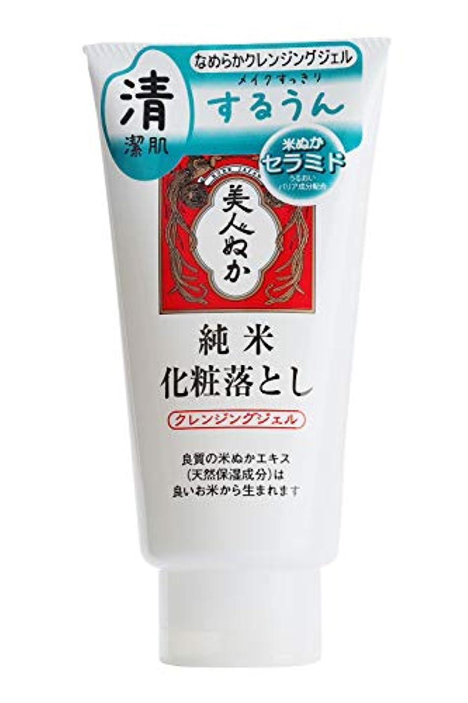子音ハンドブック認める美人ぬか 純米化粧落とし (クレンジングジェル) 150g