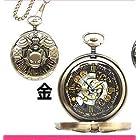 ファイナルファンタジーXIV デザイン懐中時計 金(モーグリ)