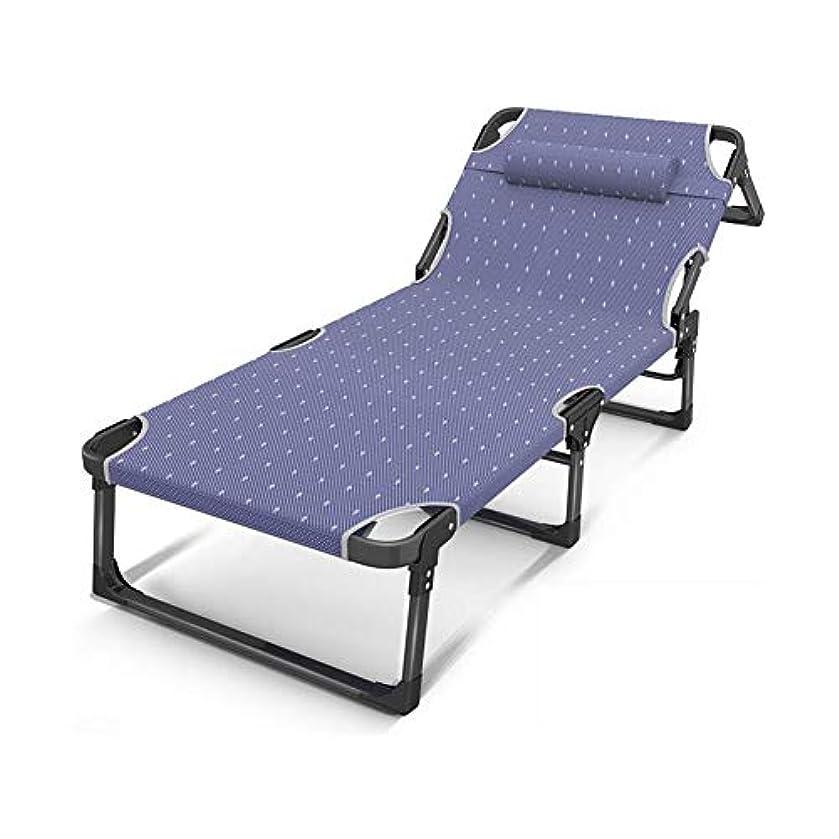 ニュース便益反対にKTYXDE サンベッドリクライニングベッド仮眠キャンプ屋外旅行ガーデン 折りたたみ椅子 (色 : T1)