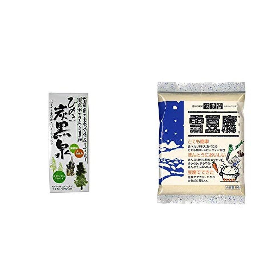 リンク人工ヒープ[2点セット] ひのき炭黒泉 箱入り(75g×3)?信濃雪 雪豆腐(粉豆腐)(100g)