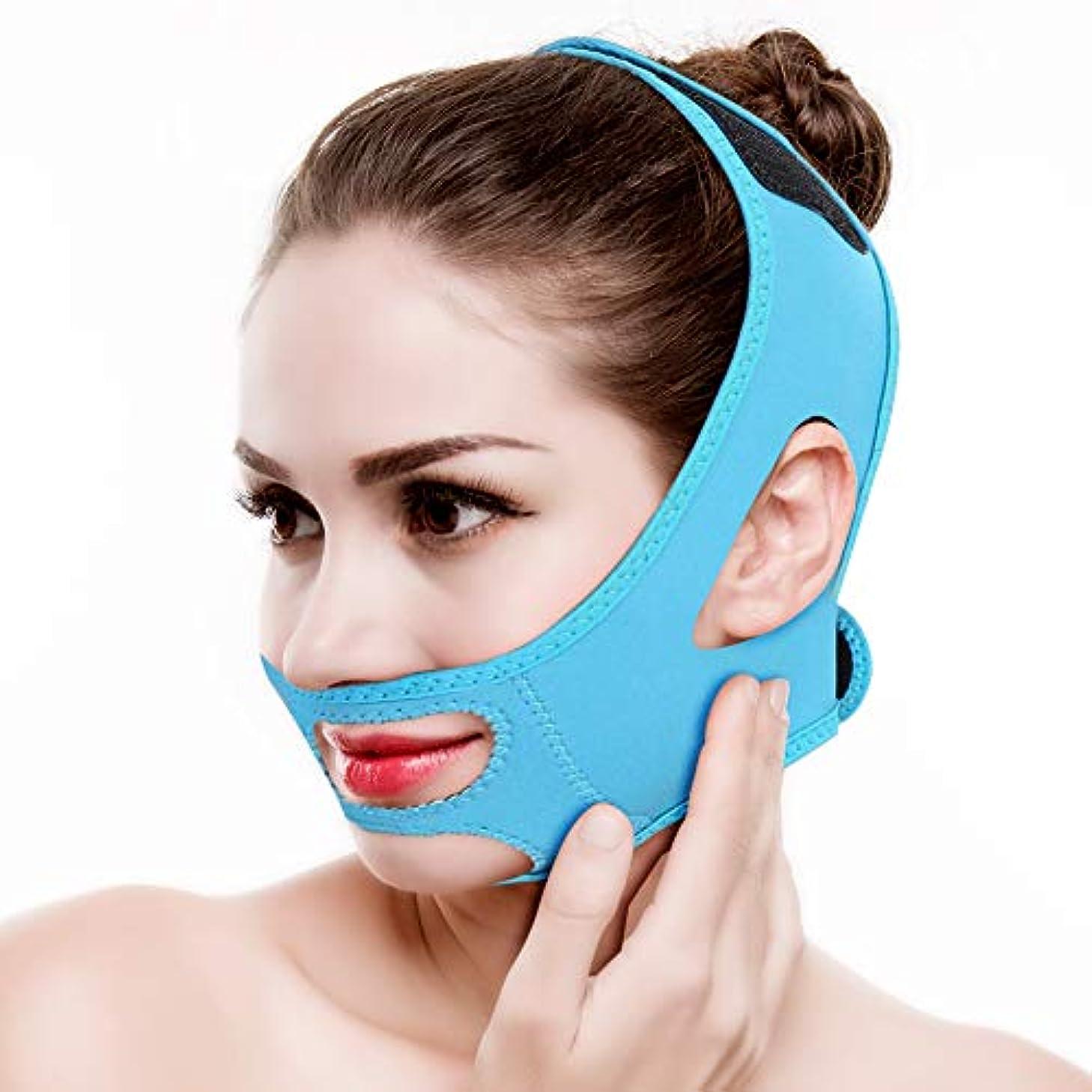 偽善者ホバート運動フェイスリフティングベルト,顔の痩身包帯フェイシャルスリミング包帯ベルトマスクフェイスリフトダブルチンスキンストラップフェイススリミング包帯小 顔 美顔 矯正、顎リフト フェイススリミングマスク (Blue)